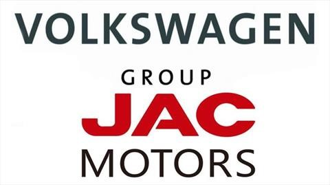 Volkswagen está cerca de adquirir el 50% de JAC Motors