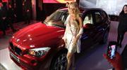 BMW X1 Edición limitada Cecilia Bolocco inicia venta