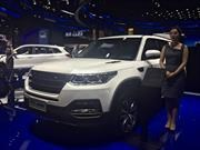 Changan CS95, un SUV más familiar