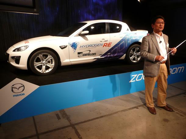 Mazda presenta avances en hidrógeno