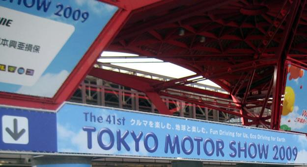 Lo mejor del Salón de Tokio 2009