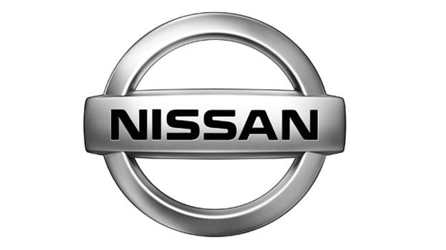 Nissan obtiene 1,840 mdd por ganancias operativas en el primer trimestre del año fiscal 2011