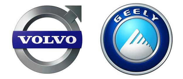Geely será la propietaria de Volvo a principios del 2010