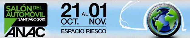Salón del Automóvil de Santiago 2010: Fiat Uno 2011