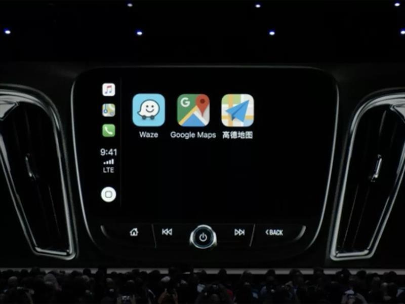 Apple CarPlay dará soporte a aplicaciones externas de navegación