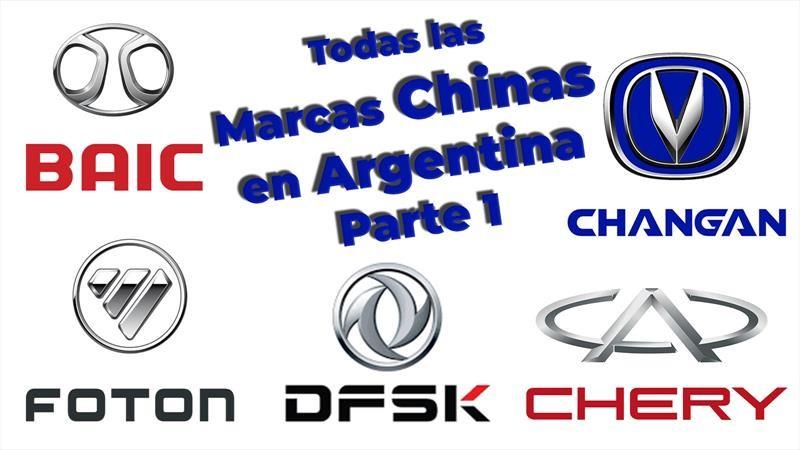 Todas las marcas chinas que se venden en Argentina (Parte 1)