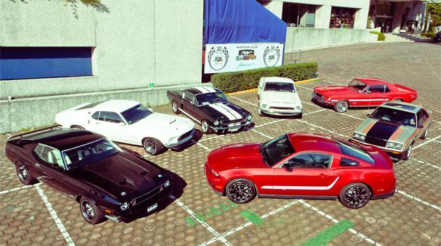 Celebramos 30 años del Club Mustang México