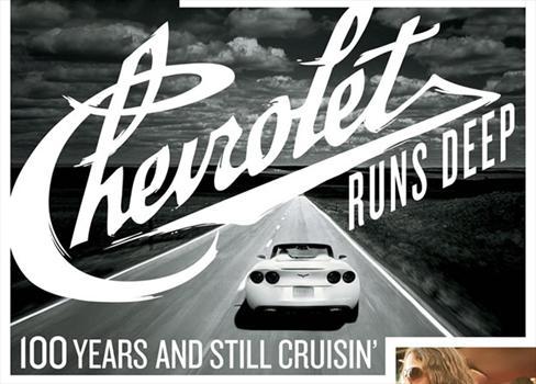 Chevrolet celebra sus primeros 100 años