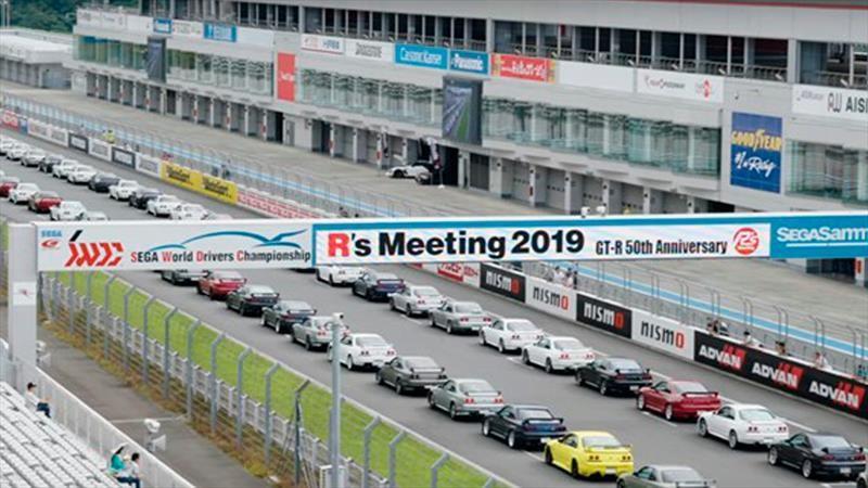 Propietarios del Nissan Godzilla se congregan en Fuji Speedway