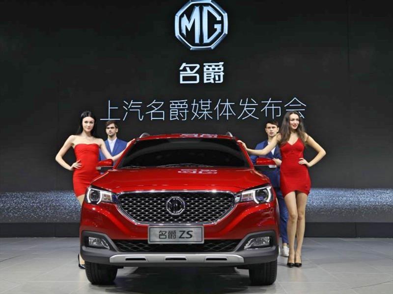 MG ZS 2018 se presenta en China