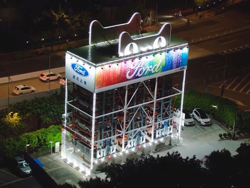 Ford y Alibaba desarrollan una máquina expendedora de autos