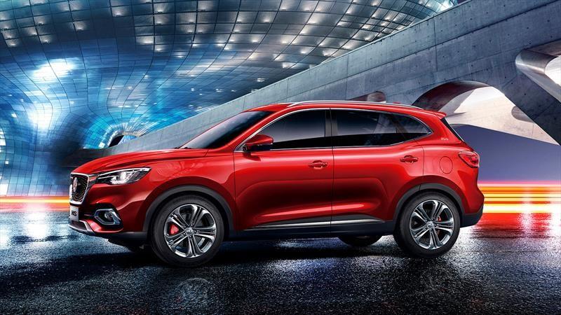 MG HS 2020 inicia sus ventas en Chile